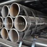 API 5L SCH40 Steel Pipe