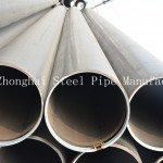 16 Inch Seamless Pipe