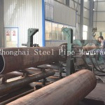 EN10219 Seamless Pipe