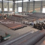 Schedule 40 Seamless Pipe