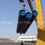 219MM Seamless Pipe