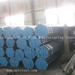 EN10208 Hot-Rolled Steel Pipes(SMLS)