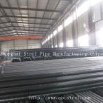ASME SA106 Carbon Steel Tube