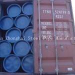 API 5L Carbon Steel Pipe Mill Tanzania