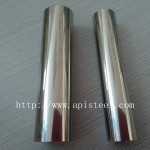 TP316 Stainless Steel Tube